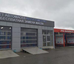 Г. Лобня, Краснополянский Проезд, Д 3
