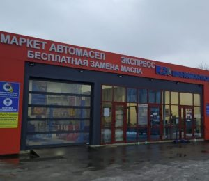 Г. Люберцы, Инициативная, Д 50А